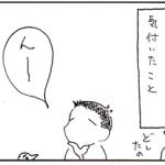 ルーじゃないカレー(大柴ではない) (2)