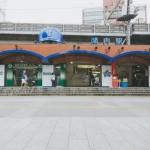 【残り3人】横浜・関内の出張整体