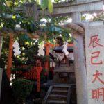 祇園白川と辰巳大明神。尾張屋さんのお香