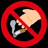タバコを止めたい人必見。自分の心身からニコチンを「アンインストール」