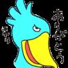 【業務連絡】横浜施術会希望のHさん